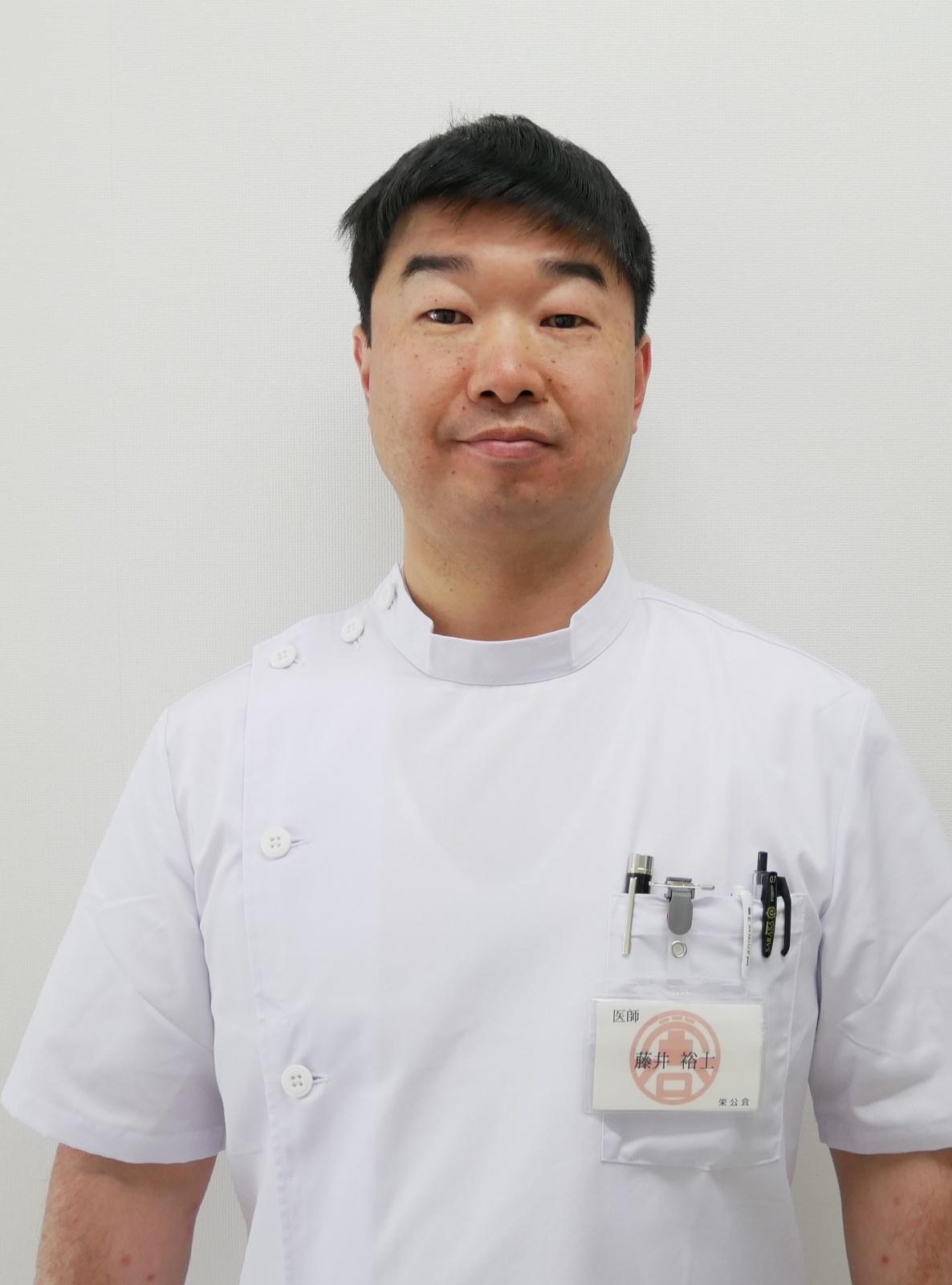 藤井 裕士 医師(常勤)